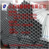 供应镀锌方矩管/镀锌方管/山东镀锌管材厂家现货供应