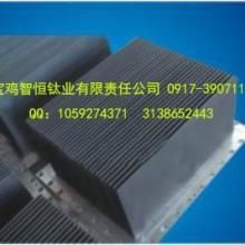 供应铱钽涂层钛电极铱钽涂层钛电极/专业镀铱钽 镀钌 钛电极  设备一流