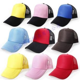 旅游帽定做帽子定做图片