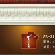 供应PU装饰线条,PU镜框,欧式灯盘,PU线条厂家,PU线条价格批发