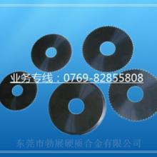 供应硬质合金模具YG15硬质合金模具YG15硬质合金冷镦模钨钢冲子