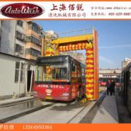 上海佰锐洗车机大巴公交自动洗车机图片