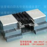 供应建筑变形缝铝合金批发价格做法图集