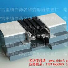 供应 上海不锈钢钢板建筑变形缝阻火带