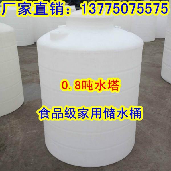 供应塑料水塔厂家,5吨塑料水塔 5吨储存罐