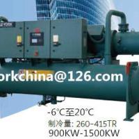 供应高效螺杆冷水机组,供应高效螺杆冷水机组、约克冷水机、成都约克工业冷水机、重庆约克冷冻机