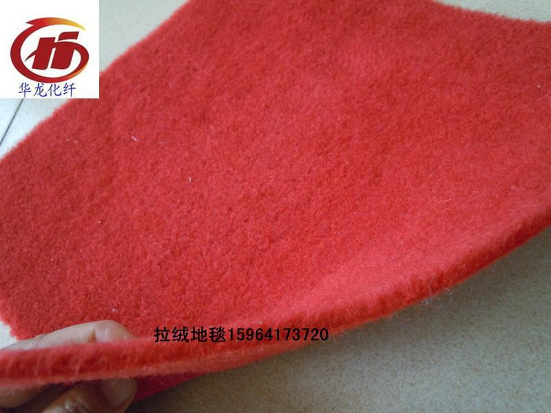 供应吉林拉绒地毯,拉绒地毯多少钱每平米