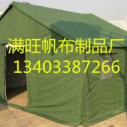厂家直销帐篷图片