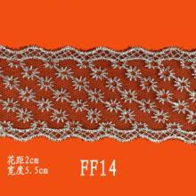 供应涤拌金线条码  刺绣蕾丝花边 热销花边 水溶条码花边 全棉网布条码