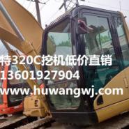 上海二手卡特挖掘机图片