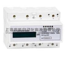 供应导轨式智能配电仪表