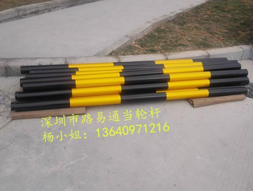 深圳U型钢管挡车杆  厂区车轮挡轮杆批发