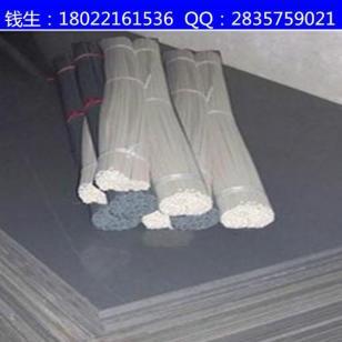 阻燃CPVC材料图片