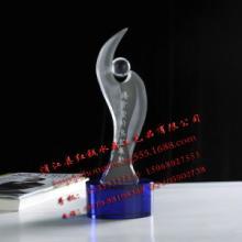 供应重庆水晶奖杯 重庆水晶奖杯价格哪家便宜质量好 重庆水晶奖杯厂家