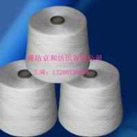 供应用于机织的OE纯棉纱 气流纺纯棉10支12支16支 漂白全棉纱