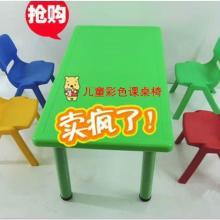 供应天津双人课桌升降课桌学生课桌椅厂家直销
