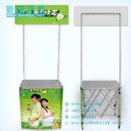 铝合金折叠广告桌便携式展架展台图片