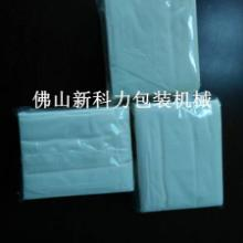 供应抽纸自动包装机生产线/佛山商务抽纸全自动包装机,带理料线批发