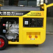 供应日系发电电焊机TOTO190A