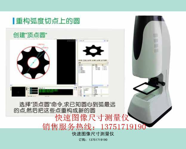 测量仪图片/测量仪样板图 (4)