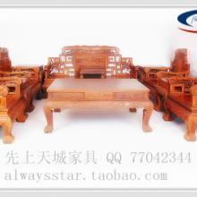 供应会客沙发,鸡翅木沙发 红木沙发 家具 鸡翅木家具 明清古典家具