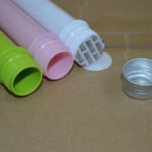 供应45ml色管圆柱PET试管瓶面膜粉瓶