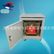 供应单相隔离变压器   单相隔离变压器