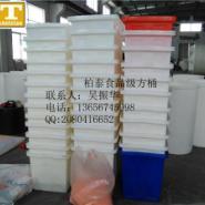 PE材质90L方形食品搬运桶200L食品图片