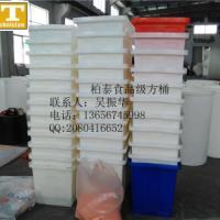 供应PE材质90L方形食品搬运桶200L食品级塑料大口方桶
