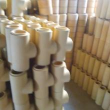 供应沈阳铸造陶瓷管直销,大连铸造纤维冒口;辽宁铸造浇口杯;