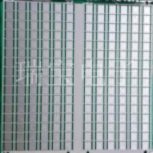 供应用于LED封装|COB倒装|共晶封装的LED7090陶瓷支架,LED7090陶瓷支架价格,LED7090陶瓷支架批发