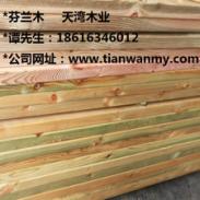云南芬兰木户外板材图片