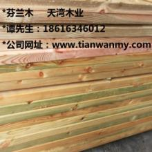 供应四川芬兰木防腐木廊架芬兰木户外凉亭板材加工厂批发