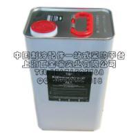供应比泽尔冷冻油B5.2,半封闭活塞压缩机专用油B5.2,