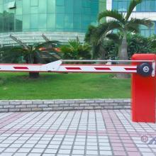 供应希恩酒店|中国名牌红门智能停车道闸控制系统工程案例图片、报价;批发