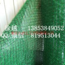 供应湖南加筋三维网,加筋三维网厂家定做尺寸,湖南加筋三维网价格图片