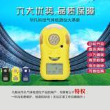供应12款便携式单一气体检测仪