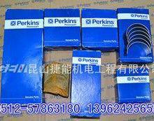 供应新疆帕金斯配件/perkins发电机零配件价格/油田/13962425655/仓库现货