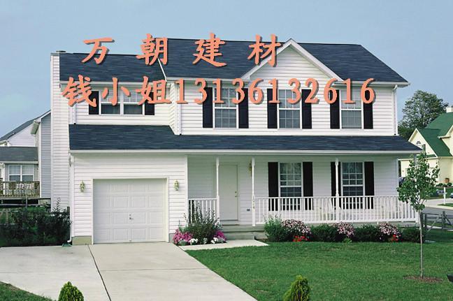 甘南藏族沥青瓦厂家批发销售