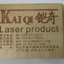 供应桥头五金激光打标加工厂家 激光打标加工哪家好 激光打标加工 激光打标表面加工批发