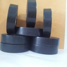 供应丁基胶带、铝箔胶带、防腐胶带、布基胶带、玻璃纤维胶带、牛皮纸胶带、防腐胶带、EVA胶带、警示胶带