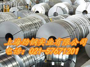全硬65MN弹簧钢板图片/全硬65MN弹簧钢板样板图 (3)