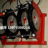 供应山东热熔焊机厂家  燃气专用PE管道焊接机  全自动电熔焊机