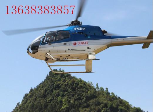 滑翔机报价、图片、行情_滑翔机最新价格_重