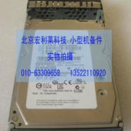 IBM小型机硬盘北京大全图片