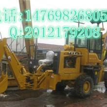 供应山东918挖掘装载机的价格918挖掘装载机批发918挖掘装载机厂家