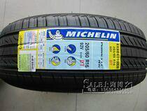供应广州米其林轮胎特价批发 橡胶充气轮胎 汽车轮胎