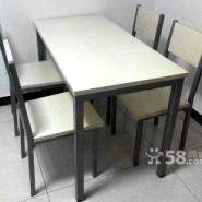 酒店宴会桌椅食堂桌椅火锅桌四连体图片