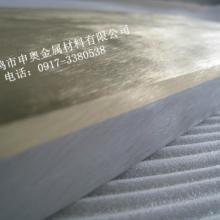 供应申奥钛工铜钢复合板制造商