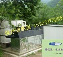 供应 陕西生活污水处理设备
